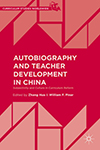 Pinar-Autobiography and Teacher Development in China